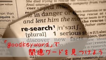 research-studies_000-e1394703575102