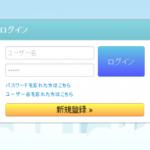 ツイッターでボットをするならmakebotがおすすめ!登録方法を解説