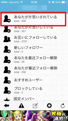 2 (3) - コピー