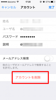 Evernote Camera Roll 20140909 174705