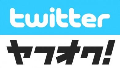 twitter_logo-vert