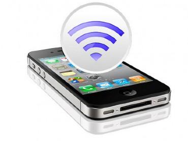 2011-12-05_030843_iphone-4s-wifi-problem